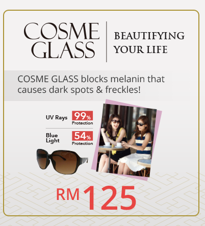 COSME GLASS RM125